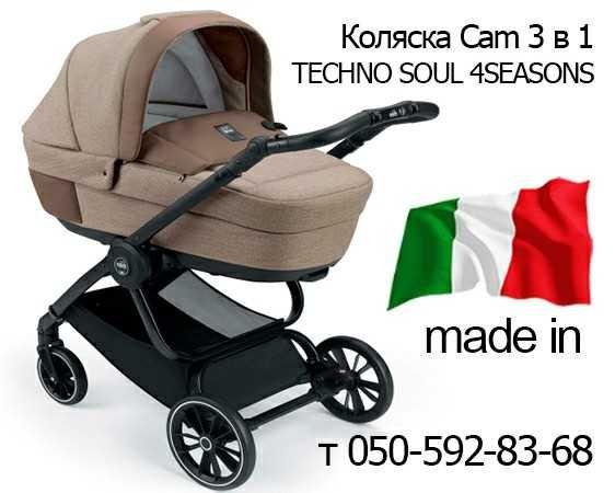 Детская Коляска 4 Seasons Универсальная Сam 3 в 1 / Италия