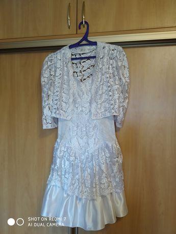 Сукня на урочисту подію. Платье на торжество.