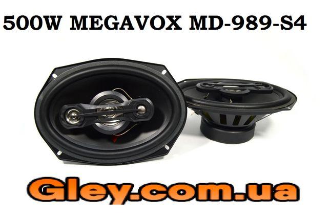 Динамики 6x9 Megavox MD-989-S4 500W 4х Полосные ОВАЛЫ Чистый Звук!!