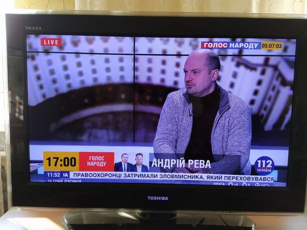 Телевізор Toshiba 32SL733 full HD гарний стан терміново