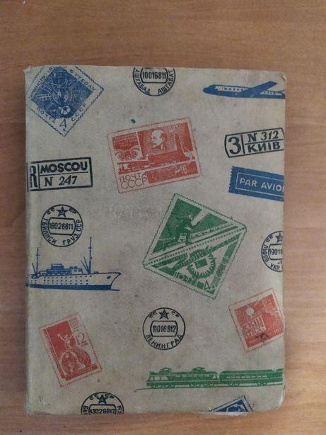 Марки почтовые разных тематик и стран