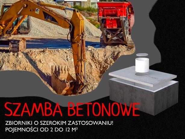 Zbiornik betonowy Szambo betonowe Deszczówka GWARANCJA 5 LAT