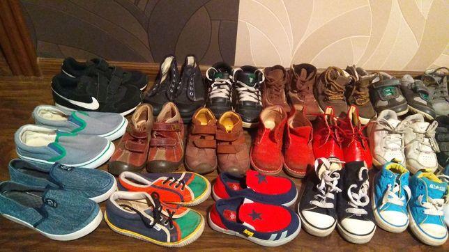 Дитяче демісезонне взуття, від 18 до 32 розміру