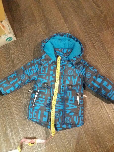 Куртка демисезонная на мальчика 1-2 года