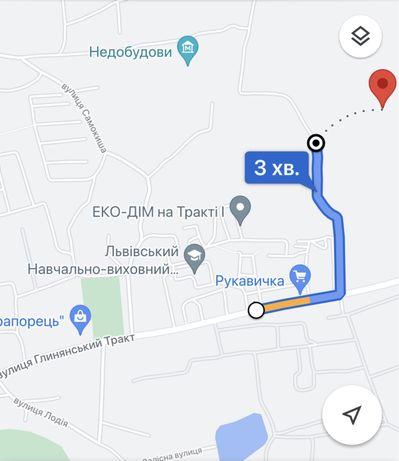 Гаряча пропозиція продажу ділянки Тракт Глинянський( Лисиничі)