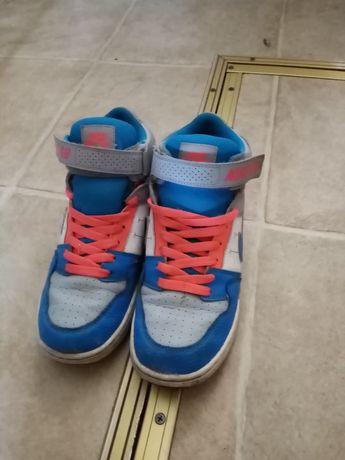 Buty Nike 38,5 jak nowe.