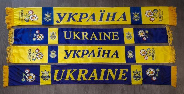 Футбольные шарфики Украина Uefa Evro 2012