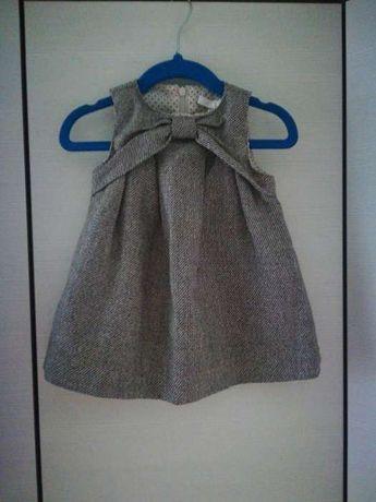 Piękna sukienka Reserved 74