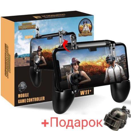 Геймпад для телефона W11+ ПОДАРОК триггеры pubg mobile джойстик курки