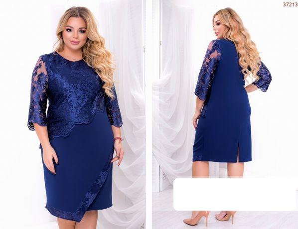 Нарядное платье 48, 50, 52, 54 размера
