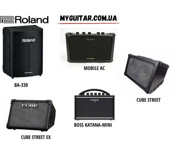Комбоусилитель Roland Cube Street BA-330, Katana-Mini, Mobile AC Киев!
