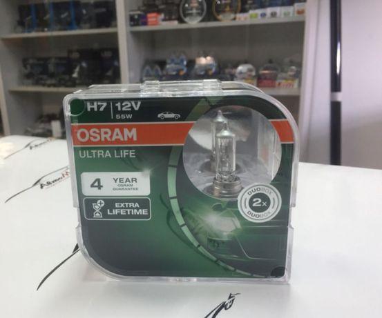 Osram H7 UltraLife