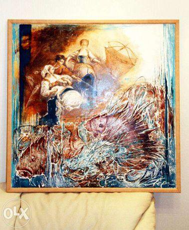 Эксклюзивная картина 1999 года художницы Наталии Герасименко