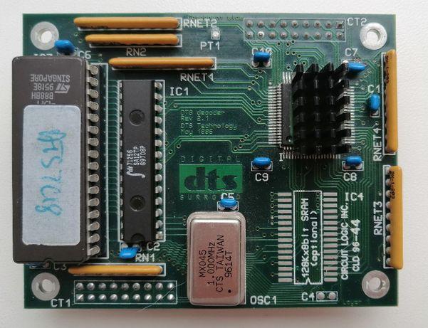 Цифровой модуль декодер Digital Surround decoder DTS Tecnology EAD