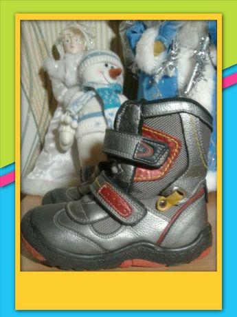 Ботинки сапоги зимние Kemal Pafi 25 размер. Турция. ТЕРМО !!!
