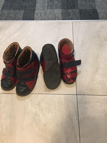 Buty ortopedyczne dwie pary.