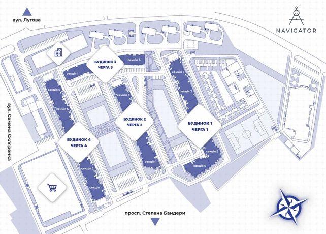 3 комнатная квартира в ЖК Навигатор Оболонь супер предложение!