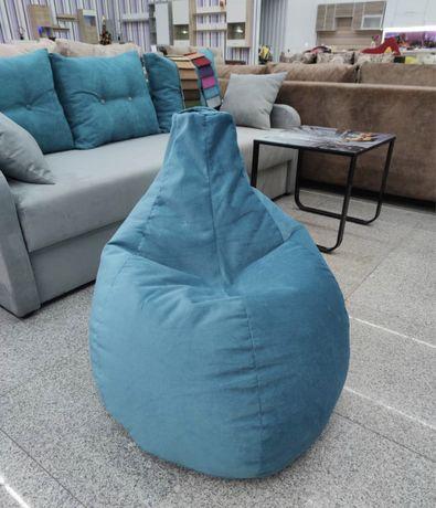 кресло груша кресло мешок кресло пуф пуфик для взрослых детское кресло