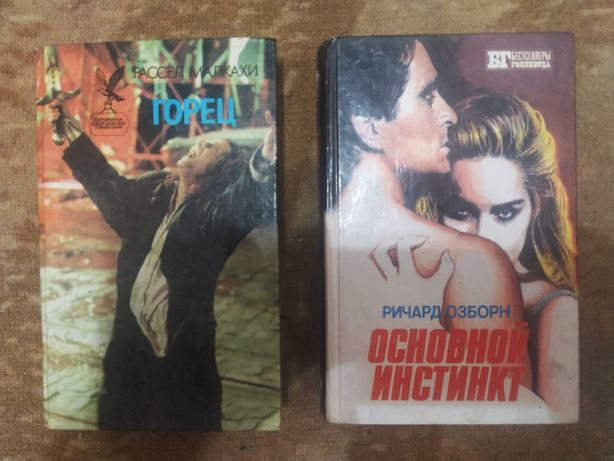 Книги.Фантастика,приключения,детектив.