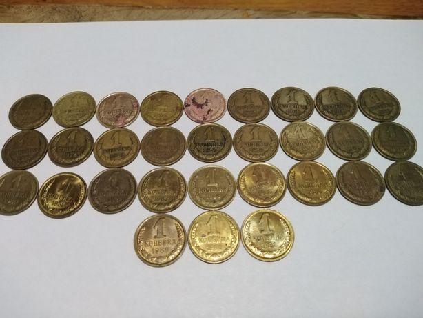 Монети 1 копійка ссср погодовка