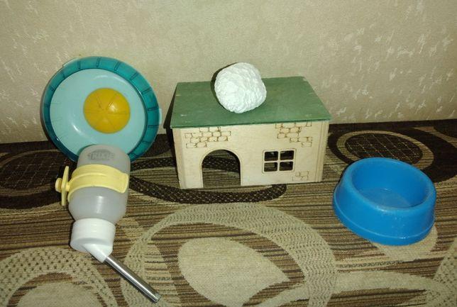 Akcesoria dla chomika domek,karuzela,poidełko miseczka