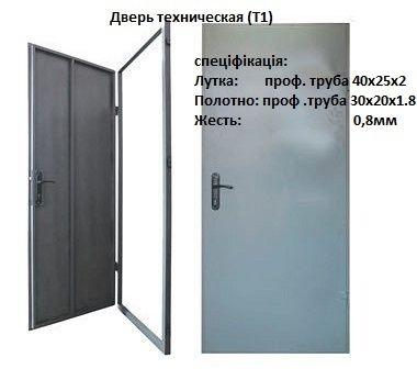 Двері металеві вхiднi,  квартирні,  під*їзд, кладова,підвал
