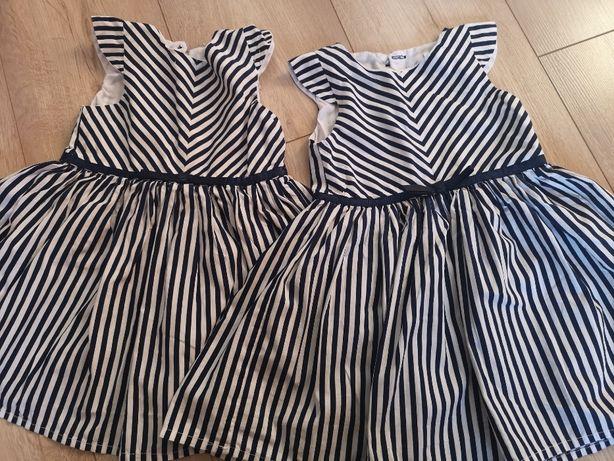 Sukienki dla bliźniaczek na lato rozmiar 86