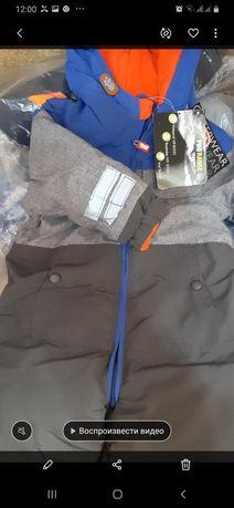 Куртки cool club оптом