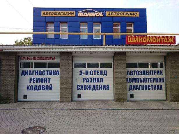 СТО/ШИНОМОНТАЖ(современное оборудование)/Развал-схождение 3D/Ремонт