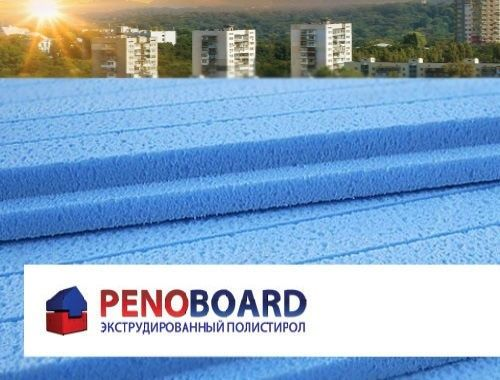 "Пенополистирол ""Penoboard-SS"" Г-1 50 х 1200 х 550 мм (0,66 м кв.) 8 ш"