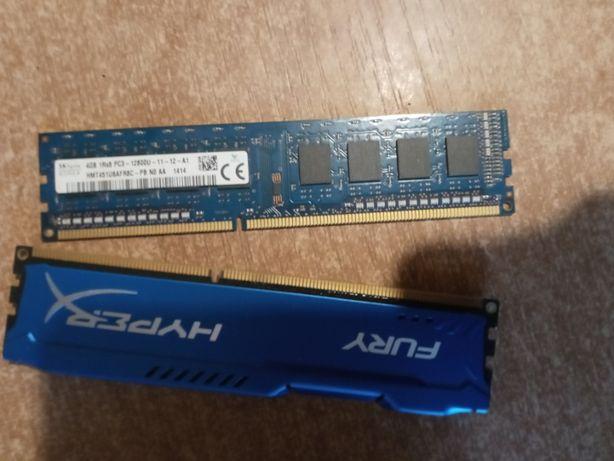 8gb ram, procesor, zasilacz