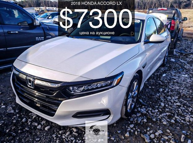 "Honda Accord LX 2018 1.5 USA ""CaymanCar"""