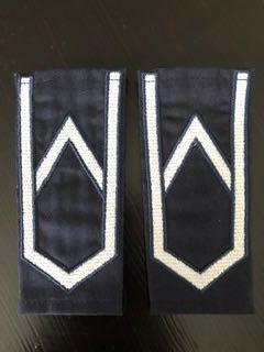Pagony dystynkcje SW sierżant