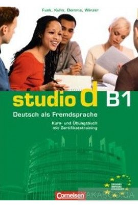 Studio d. Grundstufe. Studio d B1. Gesamtband 3. Kurs- und Ubungsbuch