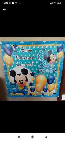 Баннер 1 на 1 ко Дню рождения