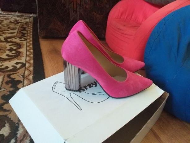 Śliczne buty nowe