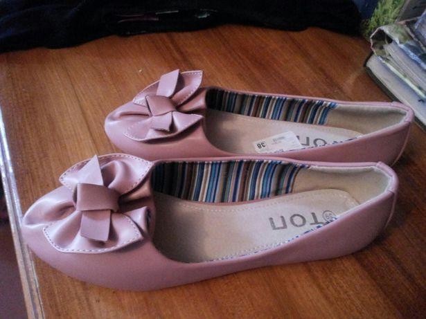 Балетки, туфли.