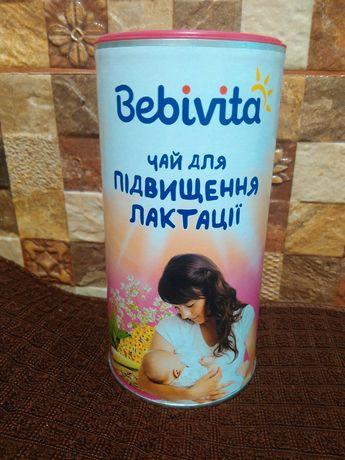 Bebivita чай для лактации