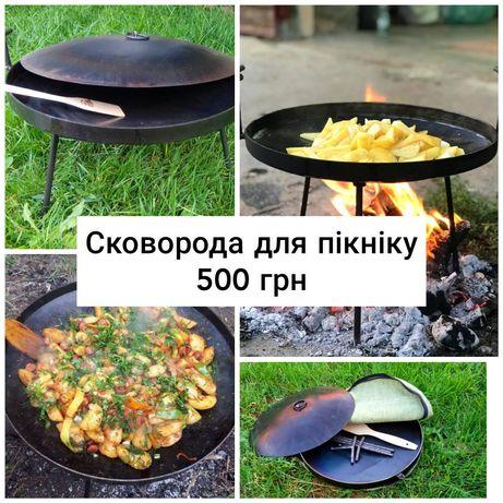 Сковорода для пікніку + лопатка в Подарунок