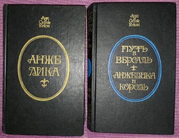 Книги по 10 грн