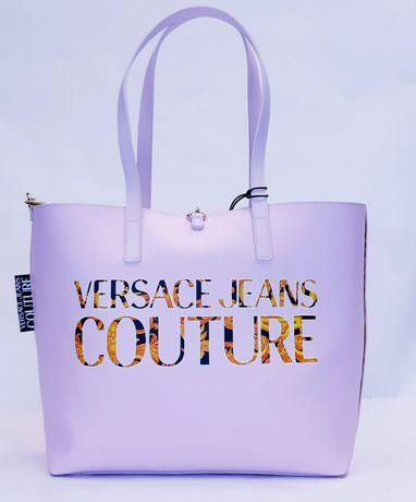 Saco da Versace reversível