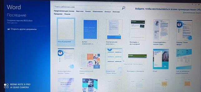 Створення календарів, листів, резюме, докладів, буклетів, рахунків ...