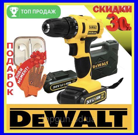 Аккумуляторный дрель шуруповерт DeWALT DCD791 24V 5A/H