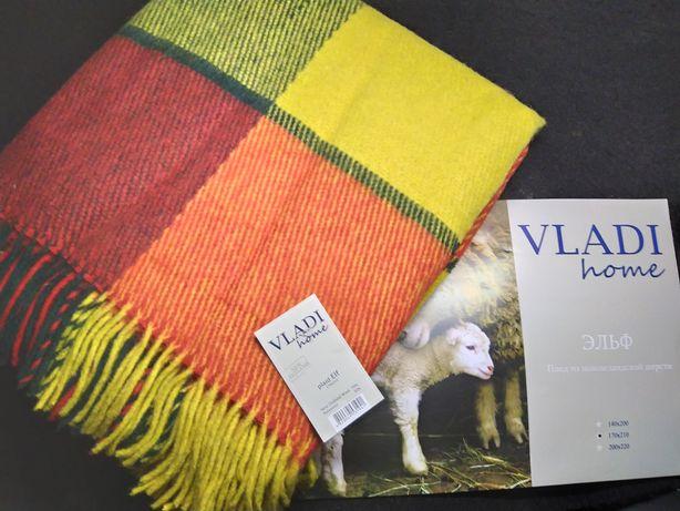 Плед из новозеландской шерсти VLADI