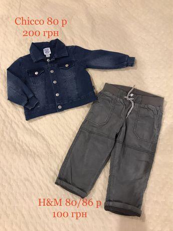 80/86 Chicco,H&M джинсовая куртка/пиджак/джинсы/штаны