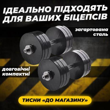 Гантели стальные от 12 до 50 кг КАЧЕСТВО