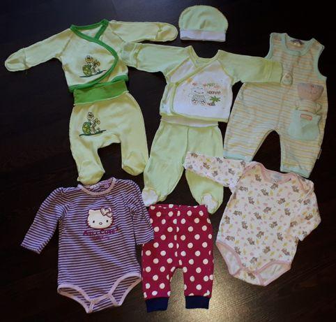 Детские вещи на 0-6 месяцев