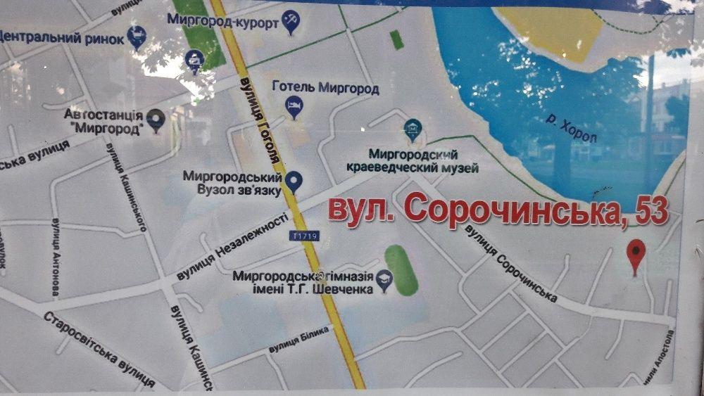 Свободная видовая уютная 2-комн.квартира НОВОСТРОЙ в Миргороде Центр-1