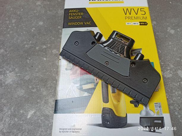 Element myjki Karcher WV5 Premium