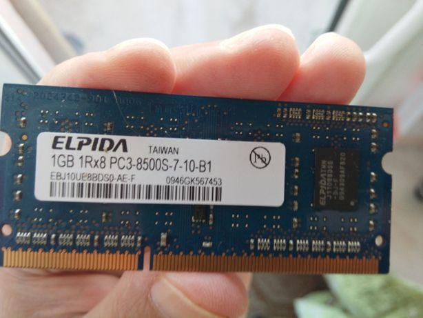 Оперативная память DDR3 1GB (две планки)